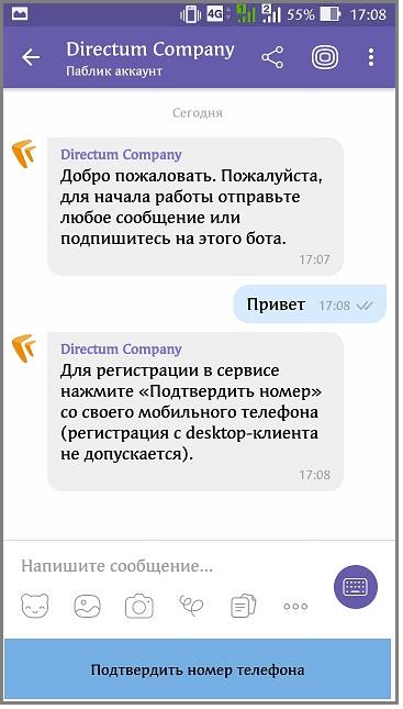 http://blog.directum.ru/uploads/images/612b507915424b838b7705b510d9ab73.png