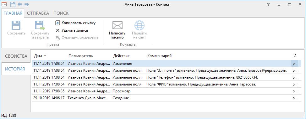 https://people.directum.ru/uploads/images/ddd6bd66-798d-4da3-9b7b-7d4597f7627c.png